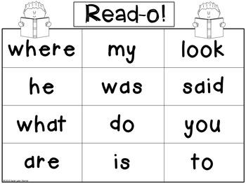 Treasures Kindergarten Sight Word Read-o Game {Bingo Style}