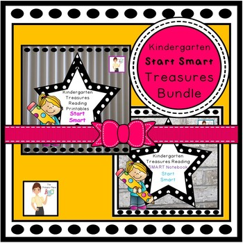 Kindergarten Treasures Start Smart Bundle