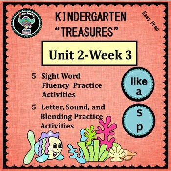 Kindergarten Treasures  Unit 2 Week 3   Sight Words like a    Phonics s p