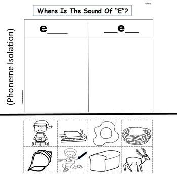 Kindergarten Treasures  Unit 7 Week 1  Sight Words this  do   Phonics e