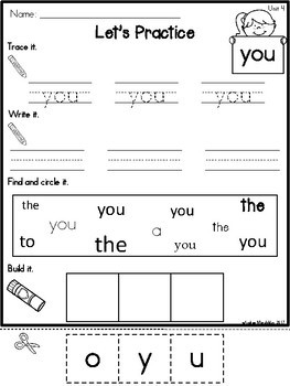 Trick Word Worksheets for Kindergarten