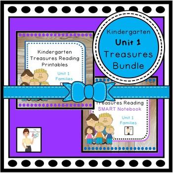 Kindergarten Unit 1 Treasures Bundle