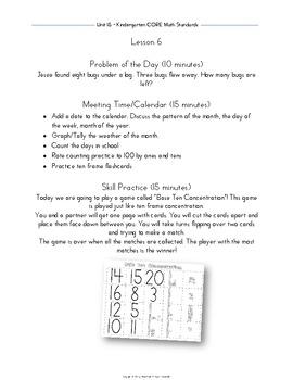 Kindergarten Unit 15 CORE Math