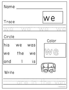 Kindergarten Sight Word Practice Unit 2