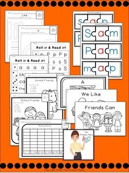 Kindergarten Unit 2 Treasures Reading Printables