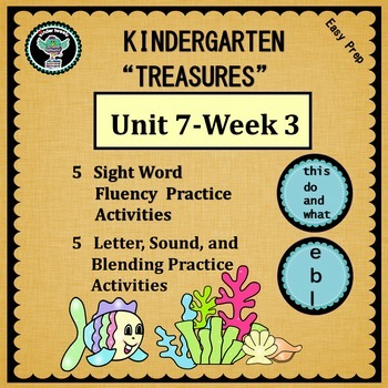 Kinder Treasures Unit 7  Week 3  Sight Words  this do and