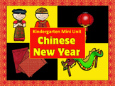 Kindergarten Unit: Chinese New Year