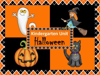 #spookydeals Kindergarten Unit: Halloween