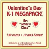 Valentine's Day Kindergarten & 1st Grade Set: 130 Pages, 10 mp3 Songs