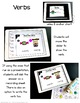 Kindergarten Verbs Digital Task Cards - Paperless for Google Use