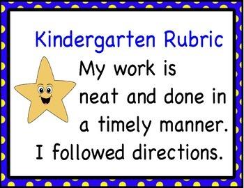 Kindergarten Visual Rubric