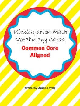 Kindergarten Vocabulary Cards (Common Core) Portrait Orientation