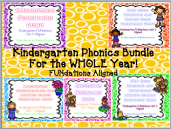 Kindergarten - WHOLE YEAR Practice Packs BUNDLE