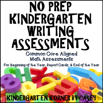 Kindergarten Writing Assessments Package 13 Common Core Templates ENTIRE YEAR