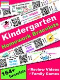 Kindergarten Homework BUNDLE (164+ QR code bracelets)