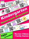 Kindergarten Homework YEAR BUNDLE 164 bracelets w/ QRcodes to family games/video