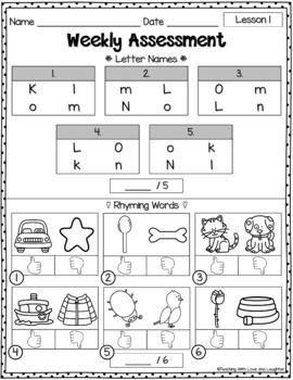 Weekly Assessments Unit 1 {Compatible With Kindergarten Journeys}