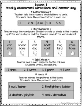 Weekly Assessments Unit 1 {For Use With Kindergarten Journeys}