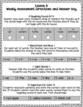Weekly Assessments Unit 2 {Compatible With Kindergarten Journeys}