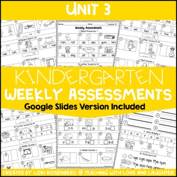Weekly Assessments Unit 3 {Compatible With Kindergarten Journeys}