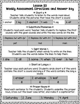 Weekly Assessments Unit 5 {Compatible With Kindergarten Journeys}