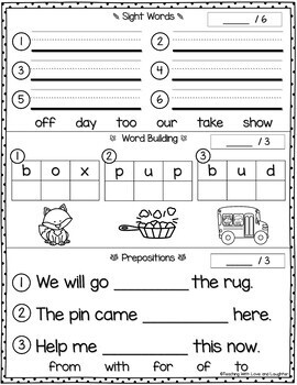 Weekly Assessments Unit 6 {Compatible With Kindergarten Journeys}