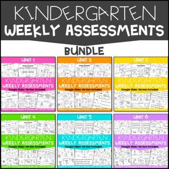 Weekly Assessments Bundle {Compatible With Kindergarten Journeys}