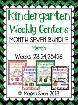 Kindergarten Weekly Centers Month Seven BUNDLE March