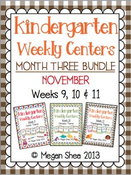 Kindergarten Weekly Centers Month Three BUNDLE November