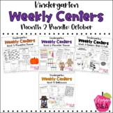 Kindergarten Weekly Centers Month Two BUNDLE October