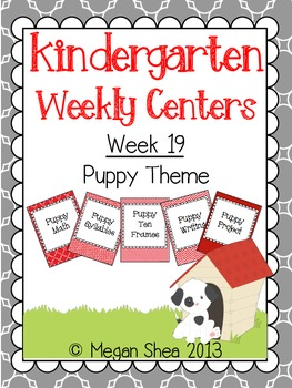 Kindergarten Weekly Centers Week 19 Puppy Theme