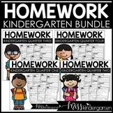 Kindergarten Homework Weekly Packets {YEAR LONG BUNDLE}