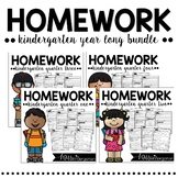 Kindergarten Weekly Homework {YEAR LONG BUNDLE}