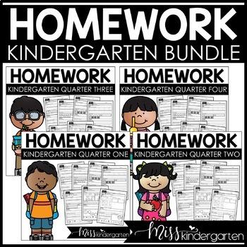 Kindergarten Weekly Homework {GROWING BUNDLE}