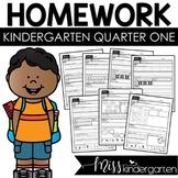 Kindergarten Homework Weekly Packets {quarter one}