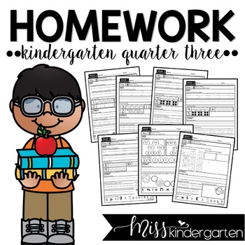 Kindergarten Weekly Homework {quarter three}