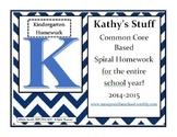 Kindergarten Weekly Spiral HW - Entire Year