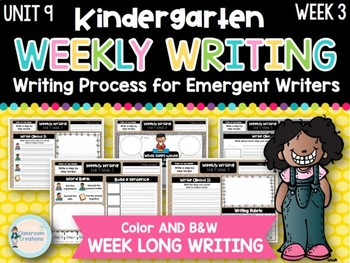Kindergarten Weekly Writing (Unit 9, Week 3)