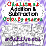 Kindergarten Winter Addition & Subtraction Within 10 Color by Number Worksheets