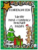 Kindergarten Christmas Break Packet