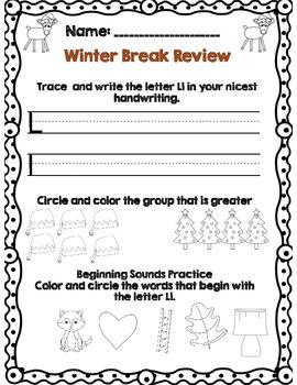 Kindergarten Winter Break Packet *Common Core Aligned*