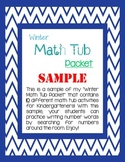 Kindergarten Winter Math Tub FREEBIE!!!