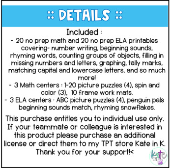 Kindergarten Winter Printable and Center Pack