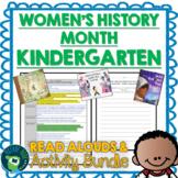 Kindergarten Womens History Month Read Aloud and Google Activities Mega Bundle