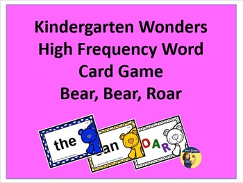 Kindergarten Wonders High Frequency Words Card Game