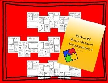 Kindergarten Wonders Homework FULL YEAR Bundle