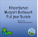 Kindergarten Wonders Homework FULL YEAR Bundle