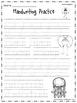 Kindergarten Wonders Reading Supplement ~ Unit 8 Bundle