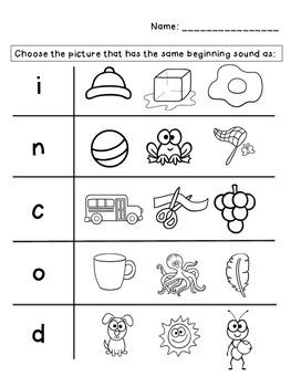 Kindergarten Wonders Remediation Units 1-4