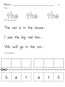 Kindergarten Wonders Sight Word Cut & Paste